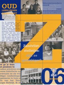 img_z-2006-2